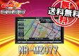 ●MITSUBISHI三菱電機7型DVD再生Bluetooth内蔵フルセグ地デジナビNR-MZ077(AVIC-RZ06IIをお考えの方必見♪)