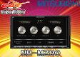 ●MITSUBISHI三菱ミツビシ7型地デジCD録音/DVD再生高音質DIATONEナビNR-MZ90