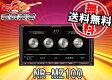 [送料無料]MITSUBISIミツビシNR-MZ90後継7型ハイレゾ対応高音質DIATONEサウンドナビNR-MZ100