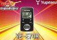 【送料無料】ユピテルYUPITERUアンサーバック液晶リモコンエンジンスターターVE-E70R(VE-E7700st/VE-E73R/VE-E72R/VE-E71Rをお考えの方)