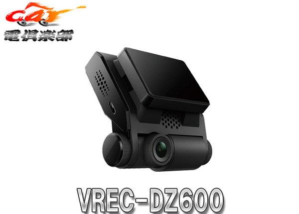 カーナビ・カーエレクトロニクス, ドライブレコーダー 5carrozzeriaVREC-DZ600(STARV IS)Wi-FiGPSHDRmicroSD16GB