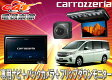 ●カロッツェリアcarrozzeriaステップワゴンRP系用AVIC-CE900ST-M+TVM-FW1030-B計6点セット