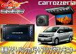 ●カロッツェリアcarrozzeriaヴォクシー80系VOXY用AVIC-CE900VO-M+TVM-FW1030-B計7点セット
