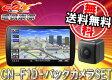 ●パナソニック9V型SDナビCN-F1D+バックカメラCY-RC90KDセット