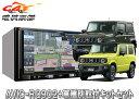 カロッツェリア9V型楽ナビAVIC-RQ902+KLS-S901Dジムニー/ジムニーシエラ(H30/7〜)用取付キットセット