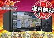 ●カロッツェリアAVIC-RZ300+ドライブレコーダーND-DVR1セット