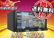 ●カロッツェリア7V型DVD再生ワンセグ内蔵SD楽ナビAVIC-RZ300
