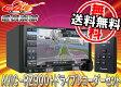 カロッツェリア7型AVIC-RZ900+ドライブレコーダーND-DVR1セット