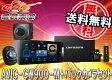 ●カロッツェリアAVIC-CW900-M+バックカメラND-BC8II+RD-C200
