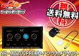●ミツビシ7型高音質DTS対応DIATONEサウンドナビNR-MZ200PREMI+バックカメラ(BC-100+LE-40BC)セット