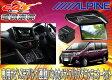 【受注生産】ALPINEアルパインEX11V-EQ+PXH12X-R-B+KTX-Y2005VGエスクァイア(サンルーフ無車)専用計5点セット