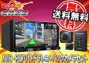 carrozzeriaカロッツェリアBluetooth地デジ楽ナビAVIC-RZ701+ドラレコND-DVR1+汎用RCAバックカメラセット