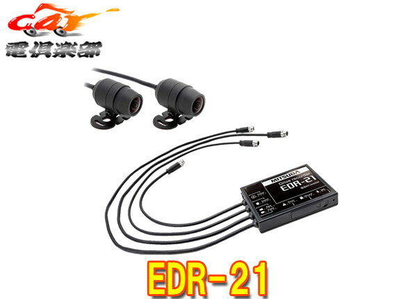 カーナビ・カーエレクトロニクス, ドライブレコーダー 5MITSUBAEDR-21200(FullHD)16G B-microSD2