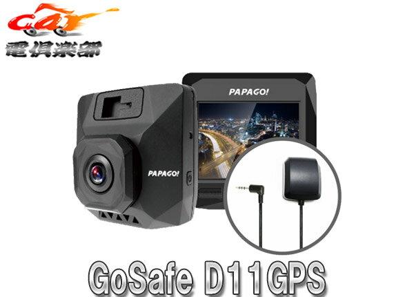カーナビ・カーエレクトロニクス, ドライブレコーダー 5PapagoGoSafe D11GPSGPSGHDRmicroSD16GB(GS- D11-GPS16)
