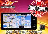 【AVN-Z05iW後継】イクリプスAVN-Z05IW後継7型Bluetooth/Wi-Fi搭載フルセグ地デジナビAVN-R7W+バックカメラBEC113セット