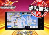 【AVN-Z05iW後継】ECLIPSEイクリプスAVN-Z05IW後継7型Bluetooth/Wi-Fi搭載フルセグ地デジナビAVN-R7W(200mmワイドタイプ)