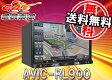 ●carrozzeriaカロッツェリア8型Bluetooth搭載DVD再生/CD録音/地デジ搭載楽ナビAVIC-RL900
