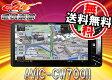 【送料無料】カロッツェリア200mmワイド7V型WVGAサイバーナビAVIC-CW700II