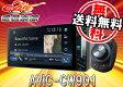 【送料無料】カロッツェリア7V型200mmワイドWVGAハイレゾ対応サイバーナビAVIC-CW901