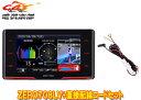 COMTECコムテックZERO708LV+ZR-02レーザー受信対応GPSレーザ...