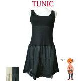 【送料無料】【TUNIC】チュニック 定番・カップ付きスリップ #1534 フリーサイズ ガーゼシフォン綿100% 日本製