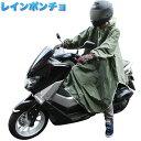 【送料無料】極厚 レインポンチョ レディース メンズ バイク 自転車 原付 スクーター フリーサイズ...