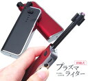 【メール便/送料無料】プラズマライター 伸縮 USB 充電 ...
