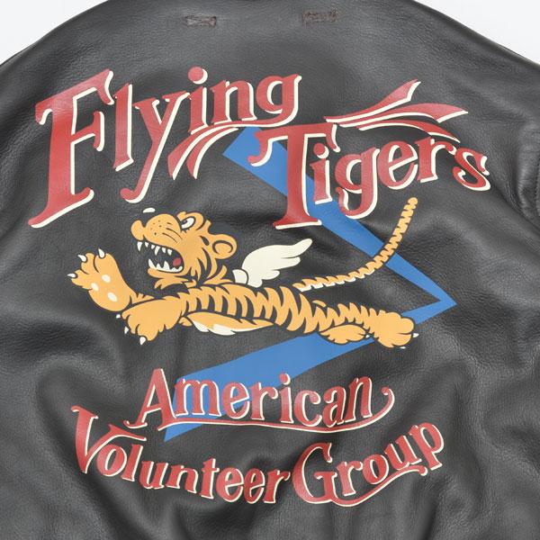 "AVIREX アヴィレックス(アビレックス) 6131014-55 A-2 U.S.A. ""FLYING TIGERS"" フライングタイガース ダークブラウン"