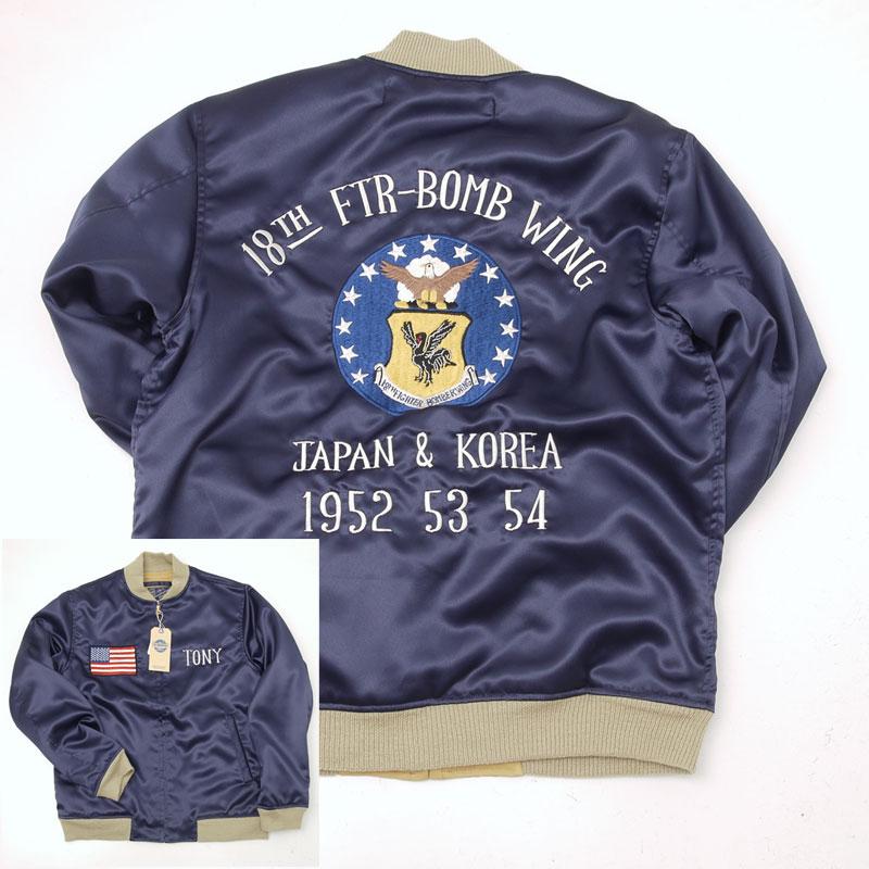 Buzz Ricksons バズリクソンズ BR13471-128 ツアージャケット 18th FTR-BOMB WING ネイビー:casualyanagi