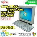 【訳あり】【FUJITSU 一体型 15型/1.0GB/80GB/DVDマルチ/XP】【送料無料】【デスクトップパソコン】【あす楽_年中無休】【smtg0401】【RCP】【中古】【訳あり】10P03Dec16