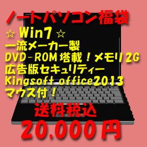 ★おまかせ2万円福袋★【s...