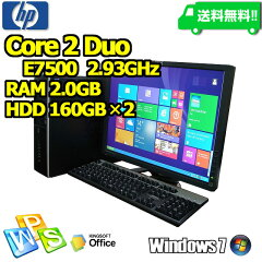 HP Compaq 6000 Pro 20型/2.0GB/160GB×2/DVD-ROM/7クリスマスセール!【HP Compaq 6000 Pro 20...