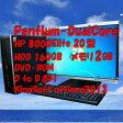 【台数限定】【スーパーセール】【HP Compaq 8000 Elite 20型/2.0GB/160GB/DVD-ROM/7/】【送料無料】【デスクトップパソコン】【あす楽_年中無休】【smtg0401】【RCP】【中古】10P03Dec16