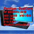 【台数限定】【スーパーセール】【HP Compaq 8000 Elite 20型/4.0GB/160GB/DVD-ROM/7/】【送料無料】【デスクトップパソコン】【あす楽_年中無休】【smtg0401】【RCP】【中古】10P03Dec16