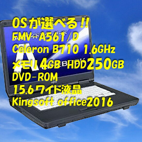 https://item.rakuten.co.jp/auc-catnet-pc/10886189/