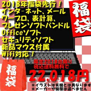 https://item.rakuten.co.jp/auc-catnet-pc/10886204/