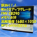 【訳あり】【Win10アップグレード】【送料無料】【ノートパソコン】★FMV E8290 4GB/160GB★【smtg0401】【RCP】【中古】10P03Dec16