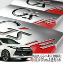 トヨタ 60ハリアー G'sエンブレム 3点セットバックドア+フロ...