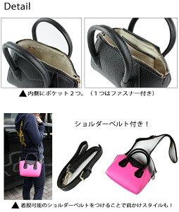 2WAYバッグ全3色ショルダーベルト付バックミニバッグ斜めがけバッグななめ掛け肩掛けレディースかばんカバンショルダーハンドバックセレブ