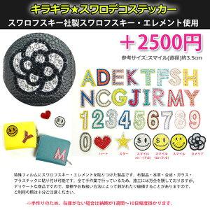 【ギフト対応】ミニウォレット小銭入れコインケースマルチカラー全13色お財布P01Jul16