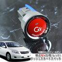 トヨタ 140系 カローラフィールダー(H18.10〜H24.04)用純正 ...