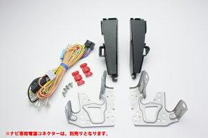 【AWESOME】オーサムトヨタ30系プリウス用前期/後期アルパインビッグXBIG-X8型専用ナビ取付キットVIE-X008/X088/X800ALPINEパネルキットビッグエックスTOYOTA