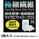 【送料無料】XNOS(クロノス)...