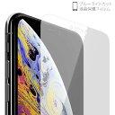 液晶保護フィルム 液晶フィルム 液晶保護シール iPhone...