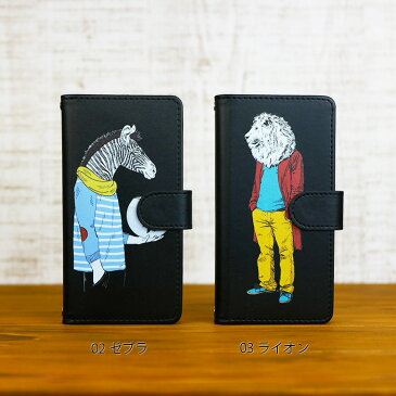 かんたんスマホ 705KC 手帳型 ケース カバー スマホケース スマホカバー 携帯ケース 携帯カバー スマートフォンケース スマートフォンカバー Android アンドロイド かわいい 可愛い おしゃれ イラスト ss