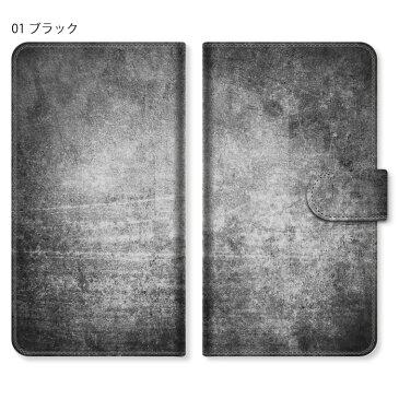 かんたんスマホ 705KC 手帳型 ケース カバー スマホケース スマホカバー 携帯ケース 携帯カバー スマートフォンケース スマートフォンカバー Android アンドロイド かわいい 可愛い おしゃれ グランジ ss