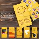 スマホケース 手帳型 全機種対応 iPhone Xperia...