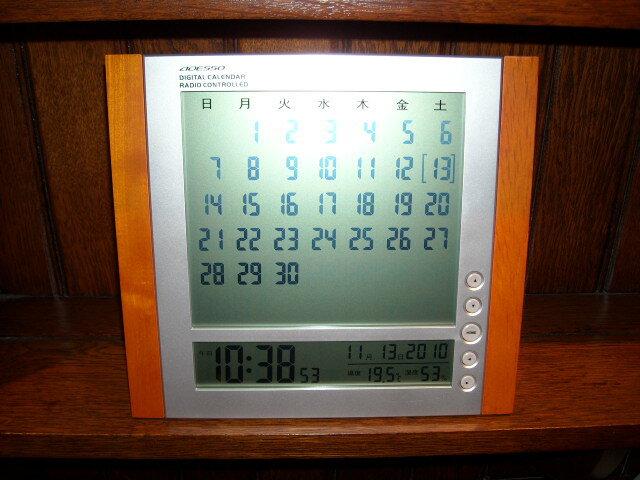カレンダー電波時計 C8294