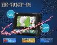 HE-701GP-Di GPS内蔵仕様 7型カラー液晶プロッターデジタル魚探 HONDEX(ホンデックス)【魚群探知機/GPS魚探/GPS魚群探知機】