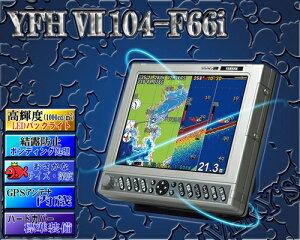 ヤマハ YFH VII 104-F66i